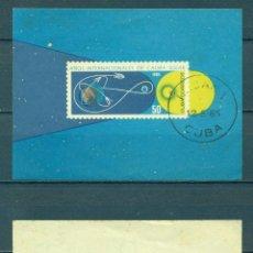 Sellos: CUBA 1965 INTERNATIONAL QUIET SUN YEAR U - SPACE, THE SUN. Lote 241339555