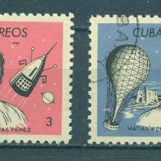 Sellos: CUBA 1965 MATIAS PEREZ COMMEMORATION U - SPACE, BALLOONS, RESEARCHERS, SPACESHIPS. Lote 241339610