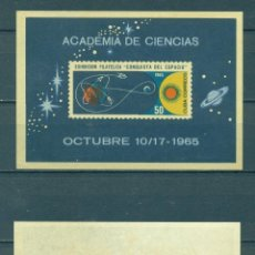 "Sellos: CUBA 1965 ""CONQUEST OF SPACE"" PHILATELIC EXHIBITION, HAVANA NG - SPACE, SPACESHIPS. Lote 241339645"