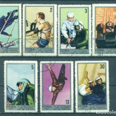 Sellos: CUBA 1971 THE 10TH ANNIVERSARY OF THE FIRST MANNED SPACE FLIGHT U - SPACE, SPACESHIPS. Lote 241340555