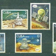 Sellos: CUBA 1978 COSMONAUTICS DAY NG - SPACESHIPS. Lote 241342880