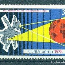 Sellos: 🚩 CUBA 1978 WORLD TELECOMMUNICATIONS DAY MNH - COMMUNICATION, SPACESHIPS, TELECOMMUNICATIO. Lote 241342945