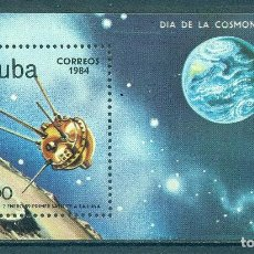 Sellos: CUBA 1984 COSMONAUTICS DAY MLH - SPACE, SPACESHIPS. Lote 241344415