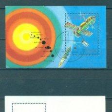 Sellos: CUBA 1988 COSMONAUTICS DAY U - SPACE, SPACESHIPS. Lote 241344940