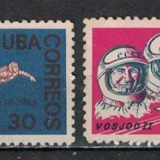 """Sellos: CUBA 1965 """"VOSKHOD 2"""", SPACE FLIGHT U - SPACE, SPACESHIPS. Lote 241358710"""