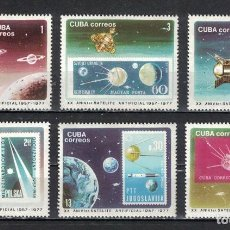 Sellos: CUBA 1977 THE 20TH ANNIVERSARY OF FIRST ARTIFICIAL SATELLITE MNH - SPACE, STAMPS ON STAMPS. Lote 241364005