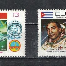 Sellos: 🚩 CUBA 1980 THE FIRST CUBAN-SOVIET SPACE FLIGHT MNH - SPACE. Lote 241365110