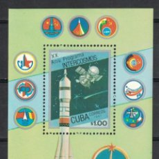 Sellos: CUBA 1987 COSMONAUTICS DAY - THE 20TH ANNIVERSARY OF THE INTERCOSMOS PROGRAMME MNH - SPACESHIPS. Lote 241367190