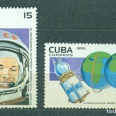 Sellos: 🚩 CUBA 1996 THE 35TH ANNIVERSARY OF THE FIRST MAN IN SPACE MLH - SPACE, SPACESHIPS, YURI G. Lote 241368825