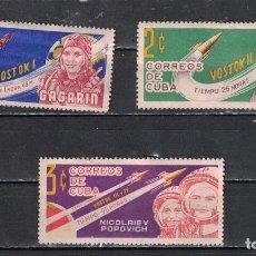 Sellos: CUBA 1963 THE COSMIC FLIGHTS NG - SPACE. Lote 241379235