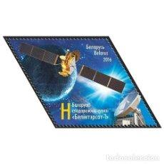 Sellos: BELARUS 2016 BELARUSIAN COMMUNICATION SATELLITE BELINTERSAT-1 MNH - SPACE, SPACESHIPS. Lote 241394060