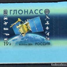 Sellos: RUSSIA 2016 RUSSIAN SPACE NAVIGATION SYSTEM GLONASS MNH - SPACE, SATELLITES, COMMUNICATION. Lote 241502095