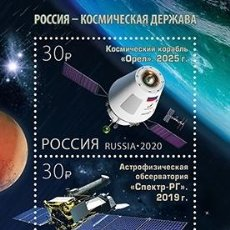 Sellos: RUSSIA 2020 RUSSIA IS A SPACE POWER MNH - SPACE, SPACESHIPS. Lote 241508520