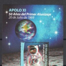 Sellos: URUGUAY 2019 50 YEARS SINCE THE FIRST MOON LANDING MNH - SPACE. Lote 241515655