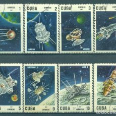 Sellos: CUBA 1967 THE 10TH ANNIVERSARY OF THE LAUNCH OF ARTIFICIAL SATELLITES U - SPACE, ASTRONOMY, SATELL. Lote 241634520