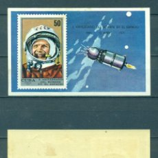 Sellos: CUBA 1971 THE 10TH ANNIVERSARY OF THE FIRST MANNED SPACE FLIGHT MLH - SPACE, SPACESHIPS, YURI GAGA. Lote 241634945