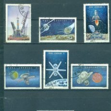 Sellos: CUBA 1973 COSMONAUTICS DAY - RUSSIAN SPACE EXPLORATION U - SPACE, ASTRONOMY, PLANETS, RESEARCHERS. Lote 241635410