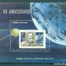 Sellos: CUBA 1977 THE 20TH ANNIVERSARY OF THE FIRST ARTIFICIAL SATELLITE MNH - SPACE, STAMPS ON STAMPS, SP. Lote 241636050