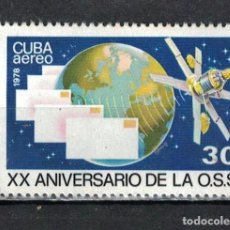 Sellos: 🚩 CUBA 1978 THE 20TH ANNIV OF THE ORGANIZATION FOR COMMUNICATION CO-OPERATION MNH - COMMUN. Lote 241636250