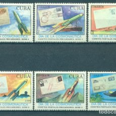 Sellos: CUBA 1990 COSMONAUTICS DAY - ROCKET POST MNH - SPACE, STAMPS ON STAMPS, POST OFFICE, POST SERVICES. Lote 241639395