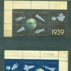 Sellos: CUBA 1964 CUBAN POSTAL ROCKET EXPERIMENT - THE 25TH ANNIVERSARY OF VARIOUS ROCKETS AND SATELLITES M. Lote 241648085