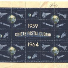 Sellos: CUBA 1964 CUBAN POSTAL ROCKET EXPERIMENT - THE 25TH ANNIVERSARY OF VARIOUS ROCKETS AND SATELLITES U. Lote 241648180