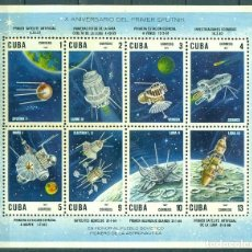 Sellos: CUBA 1967 THE 10TH ANNIVERSARY OF THE LAUNCH OF ARTIFICIAL SATELLITES MLH - SPACE, ASTRONOMY, PLAN. Lote 241650190