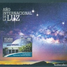 Sellos: URUGUAY 2015 INTERNATIONAL YEAR OF LIGHT - 60TH ANNIVERSARY OF THE PLANETARIUM OF MONTEVIDEO MNH -. Lote 241652980