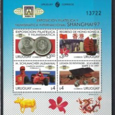 "Sellos: URUGUAY 1997 INTERNATIONAL STAMP AND COIN EXHIBITION ""SHANGHEI '97"" MNH - COINS ON STAMPS, POLITIC. Lote 241653115"