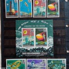 Sellos: QUÀITI IN HADHRAMAUT-CONQUISTA DE LA LUNA , SERIE 7 VALORES Y S/S INPER. MNH. Lote 241691900