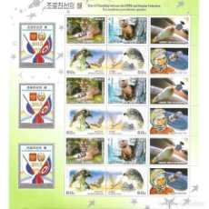 Sellos: 🚩 KOREA 2015 FRIENDSHIP ANNIVERSARY MNH - SPACE, BIRDS, DIPLOMACY. Lote 243283390