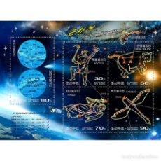Sellos: 🚩 KOREA 2014 MILKY WAY GALAXY MNH - SPACE, ASTRONOMY, STARS. Lote 243283835