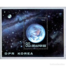Sellos: 🚩 KOREA 1992 THE SOLAR SYSTEM MNH - SPACE. Lote 243285080