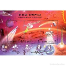 Sellos: 🚩 KOREA 1999 MARS AND THE HISTORY OF SPACE MNH - SPACE, SPACESHIPS. Lote 243286140