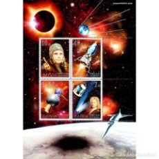 Sellos: 🚩 KOREA 2001 SPACE MNH - SPACE, SPACESHIPS. Lote 243287685