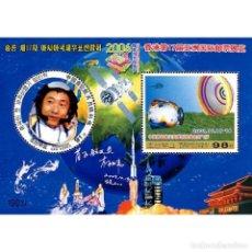 Sellos: 🚩 KOREA 2004 17TH HONG KONG ASIAN STAMP SHOW 2004 - OVERPRINT MNH - SPACE, SPACESHIPS. Lote 243288310