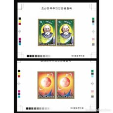 Sellos: 🚩 KOREA 1984 K.E. TSIOLKOVSKY AND THE UNIVERSE MNH - SPACE, IMPERFORATES. Lote 243290815