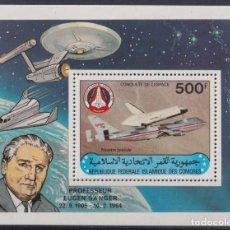 Sellos: F-EX22389 COMORES COMOROS MNH EUGEN SÄNGER SPACE ASTRONAUTICS. Lote 244621790