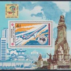 Sellos: F-EX22684 MONGOLIA MNH 1984 AUSTRALIA AUSIPEX EXPO AIRPLANE AVION.. Lote 244621805