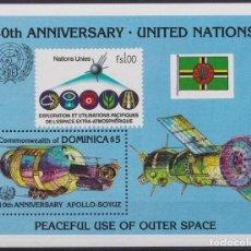 Sellos: F-EX22227 DOMINICA MNH 10TH ANIV APOLLO SOYUZ SPACE MISSION ASTRONAUTICS COSMOS. Lote 244621820