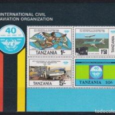 Sellos: F-EX21632 TANZANIA MNH 1984 40 ANIV AVIATION ORGANIZATION AVION AIRPLANE. Lote 244621850