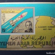 Sellos: YEMEN REPUBLICA ARABE. VLADIMIR KOMAROV S/S IMPERF. SIN SEÑAL DE CHARNELA. Lote 245405230