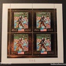 Sellos: CAMBOYA R. KHMERE 1972- APOLO XVI BLOQUE DE 4 PERF.. MNH**. Lote 245760900