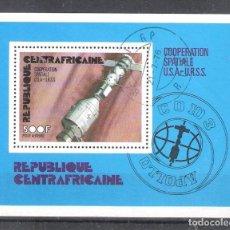 Sellos: CENTROAFRICANA, REPÚBLICA H.B. Nº 9º COOPERACIÓN ESPACIAL USA-URSS. Lote 289394398