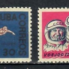 "Sellos: ⚡ DISCOUNT CUBA 1965 ""VOSKHOD 2"", SPACE FLIGHT MNH - SPACE, SPACESHIPS. Lote 255625605"