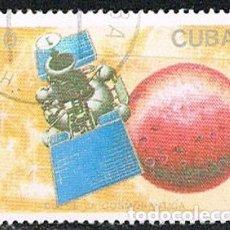 Sellos: CUBA Nº 3187, DIA DE LA COSMONAUTICA: SONDA ESPACIALL PHOBOS, USADO. Lote 260734160