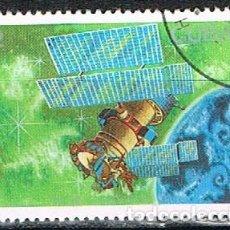 Sellos: CUBA Nº 3183, DIA DE LA COSMONAUTICA: SATELITE HORIZONT, USADO. Lote 260734785
