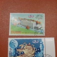 Sellos: SELLO DUBAI (E.A.U) MTDOS/1970/N7EVA/U.P.U/ESPACIO/SATELITE/DIOSAS/GLOBO/TERRAQUEO/SEDE/ARQUITECTURA. Lote 262298805