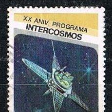 Sellos: CUBA Nº 3092, MOLNIJA 20 ANIVERSARIO DEL PROGRAMA INTERCOSMOS, USADO. Lote 262581775