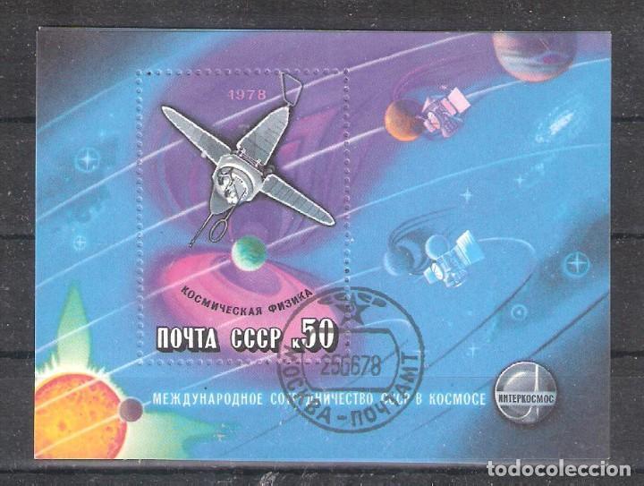 RUSIA (URSS) H.B. Nº 128º INVESTIGACIONES ESPACIALES. SATÉLITE PROGNOS (Sellos - Temáticas - Conquista del Espacio)